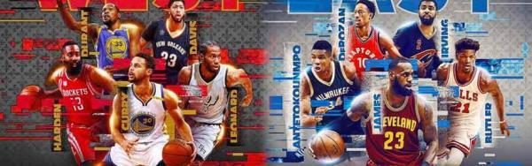 Imagen de los equipos del juego de estrellas de la NBA 2018